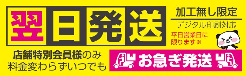 名刺カタログの電子版