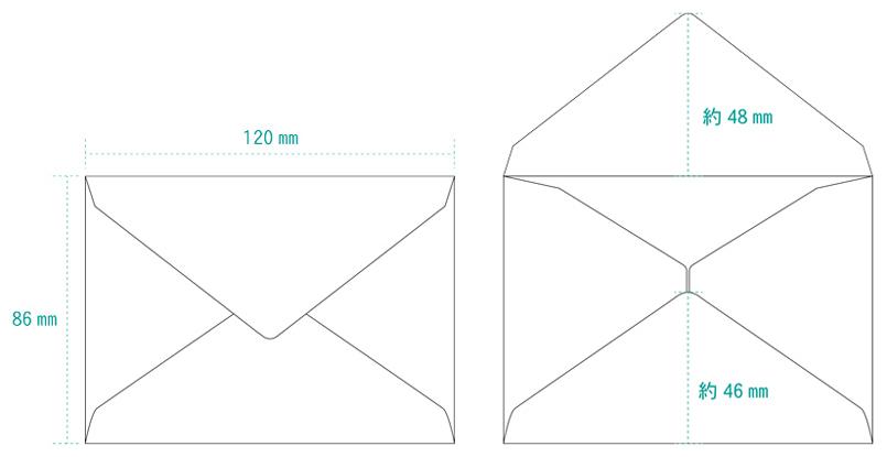 封筒サイズ