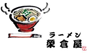 ラーメン屋のフェイクロゴ