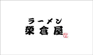 ダミーラーメン屋のロゴ