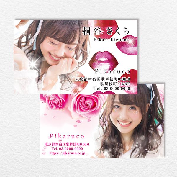 超厚紙マット紙の両面カラー印刷する写真名刺
