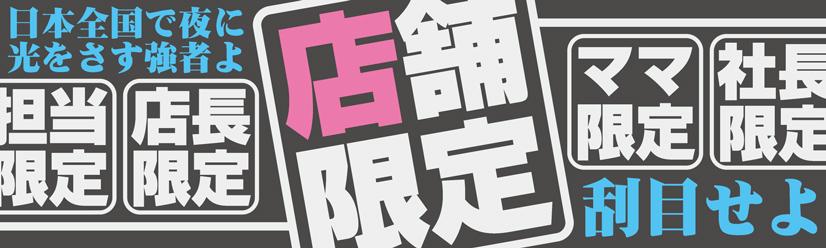 電子版名刺カタログ案内